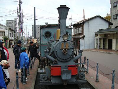 Botchan Steam Train Matsuyama, Shikoku