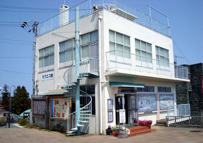 Moraes Hall, Mt. Bizen, Tokushima, Shikoku