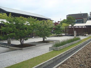 Kyoto Kyouen