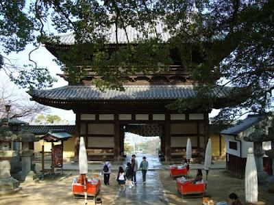 Kompira-san Gonin Byakusho