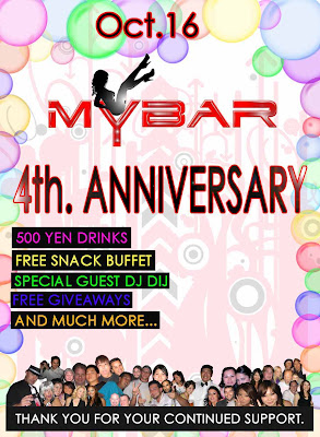 Mybar Anniversary Party