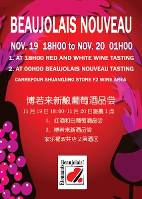 Beaujolais Nouveau in Beijing