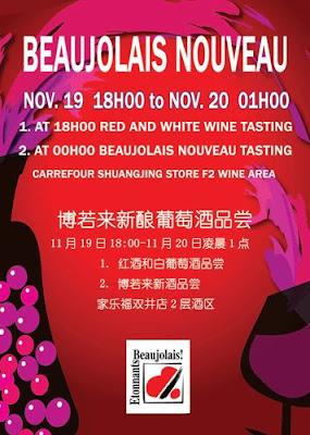 Beaujolais Nouveau in Beijing