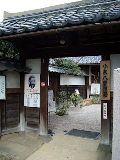 Lafcadio Hearn's Old Residence, Matsue