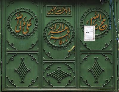 Hosseinieh door