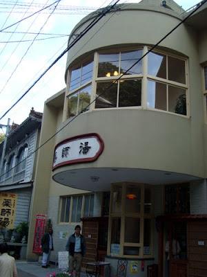 Yunotsu