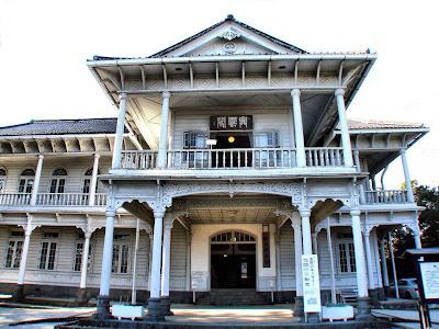 Matsue Local History Museum - Kyodokan