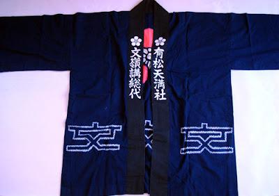 Shibori Happi Coats