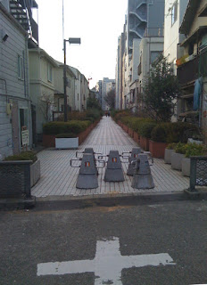 Okubo-dori Street walkway, Nakano ward, Tokyo.