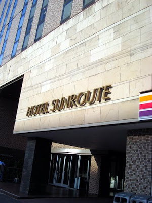 Hotel Sunroute Nagoya