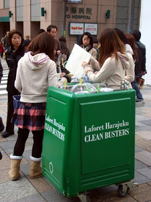 Laforet Harajuku Clean Busters Tokyo