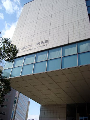 Nagoya Boston Museum of Fine Arts