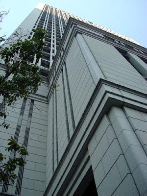 Oazo Building Marunouchi Tokyo