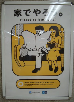 Do It At Home Tokyo Subway Campaign