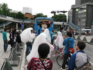 Aeolian Ride in Tokyo.
