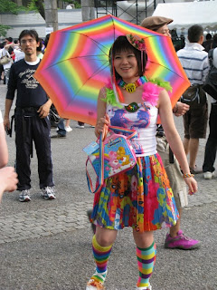 Tokyo Gay Pride 2009.