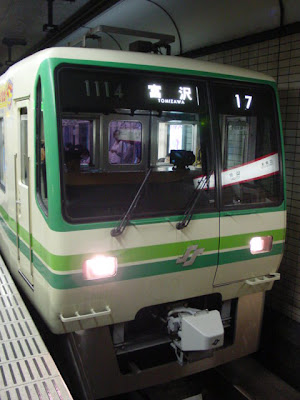 Sendai Subway