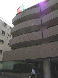 Portugal Embassy Tokyo