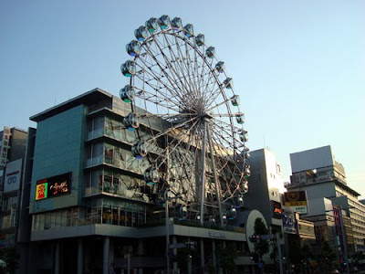 Sunshine Sakae