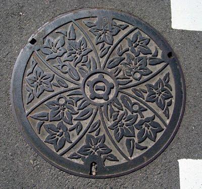 Kisogawa, Gifu Manhole Cover