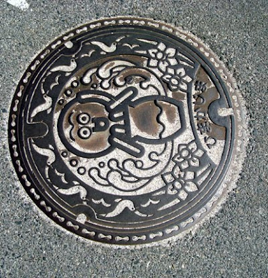 Himakajima, Aichi Manhole Cover
