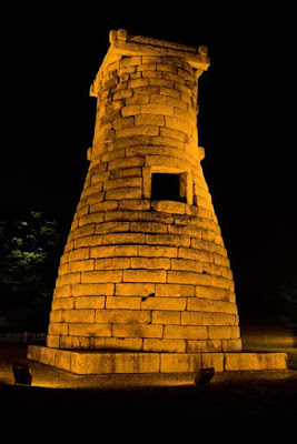 Cheomsongdae Observatory