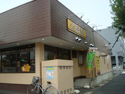 Coco Ichibanya Restaurant