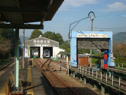 Takachiho Station