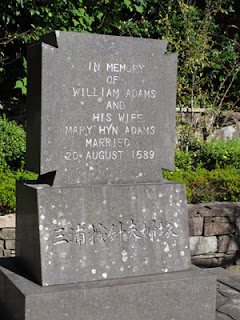 William Adams Grave Hirado