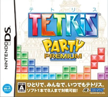 Tetris Party Premium