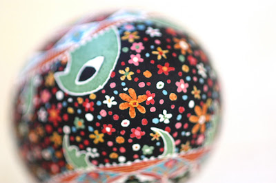 Space Turtle Pysanky in Multi-Colored Universe