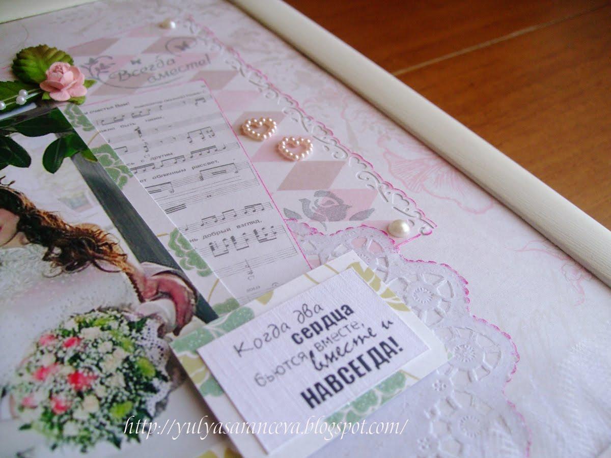 Что подарить на оловянную (розовую) свадьбу 10 лет - Поздравок 85