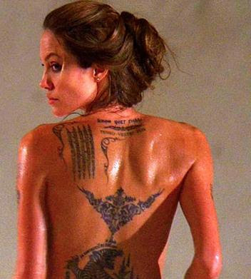 nicole richie tattoo. nicole richie tattoo. images