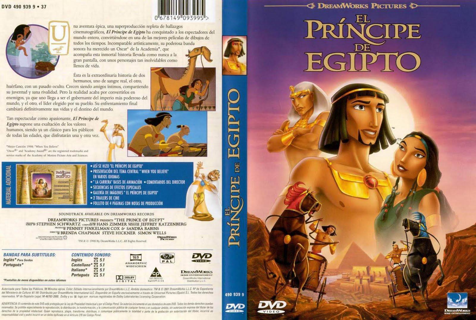 TIENDA DEL DVD