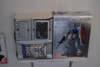 celular mecha gundam 945SH G Ver.GP30th: 1/100 Metal in Frame Gundam RX-78-2 - Updated  DSC_0103