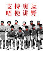 Athletes silenced