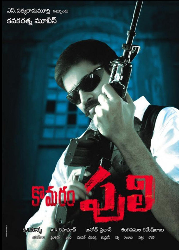 Shriya Saran Item Songs HD MP4 Videos Download