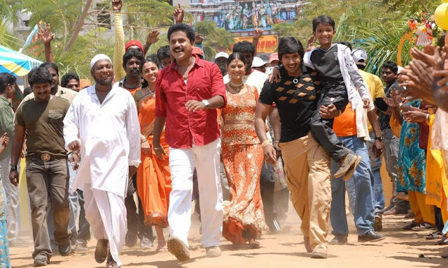 Thambi Arjuna Movie Stills 7