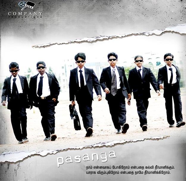 Pasanga special screening at China