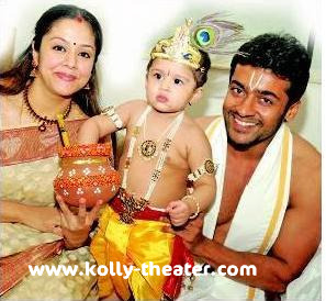 Junior Surya born