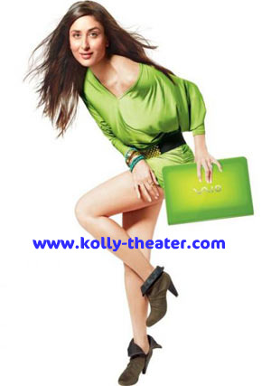 Kareena Kapoor 45 Dress Act