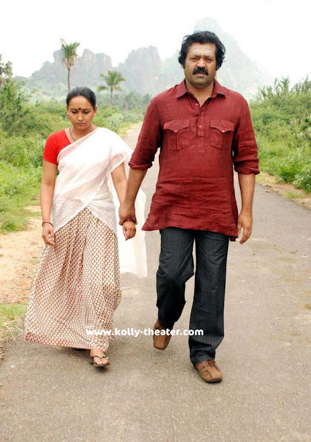Rama Ravanan Movie Stills