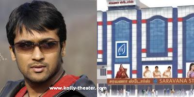 Surya endorses Saravana stores