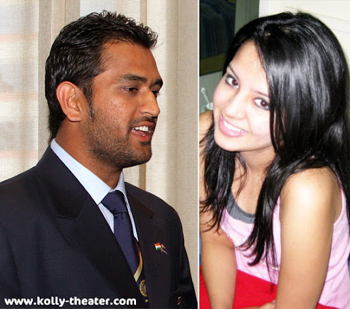 Dhoni gets engaged with school friend Sakshi