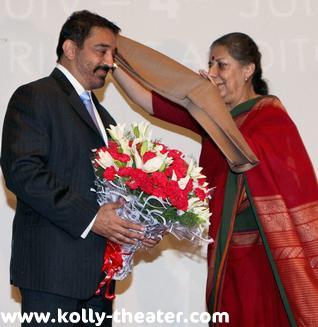Retrospective of Kamal in Delhi