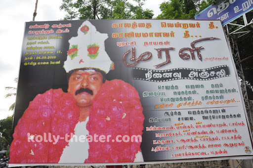 Murali's Tribute at Nadigar Sangam  - stills