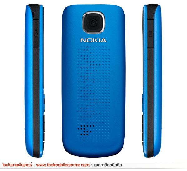 Mobile Pictures Images of nokia 2690 prices mobile