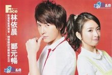 THEY KISS AGAIN - STARRING JOE CHENG & ARIEL LIN