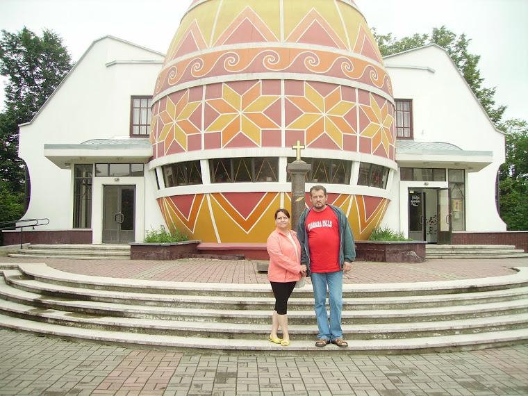 коломия, музей писанки.