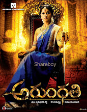 Download Arundhati Movie for free